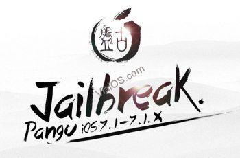 iOS 7.1.2 Stuck At AppleLogo After Pangu Jailbreak