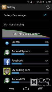 Qmobile Z8 battery performance