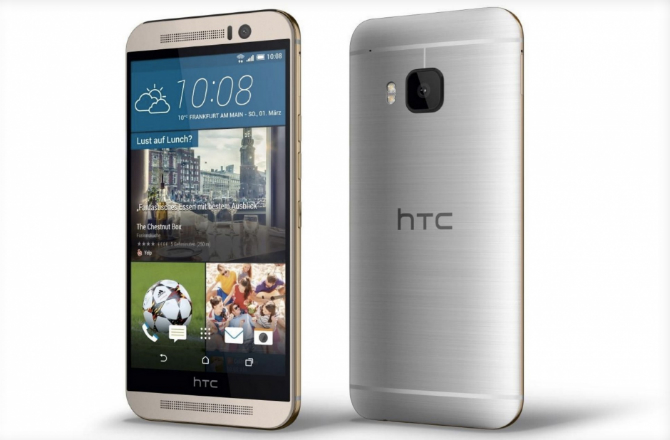 htc one m9 look and specs price