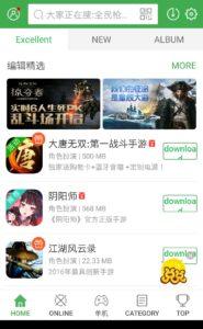 MUZHIWAN APK Android Market App Review